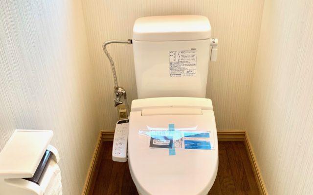 トイレ器具取替